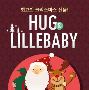 최고의 크리스마스 선물! HUG&LILLEBABY