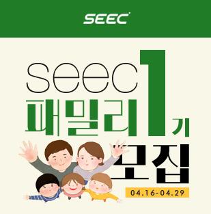 시크 패밀리 서포터즈 1기 모집