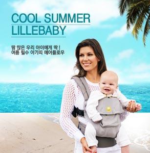 COOL SUMMER LILLEBABY