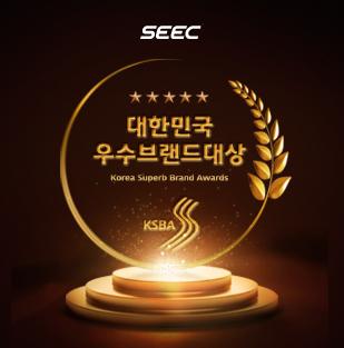 카시트 우수브랜드대상 수상 기념 - 제로맥스360 검색 이벤트